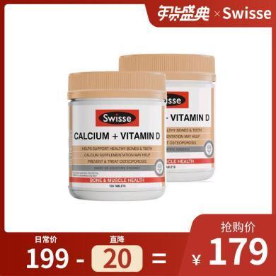 【支持購物卡】【2瓶】澳洲Swisse鈣片+維生素D 新版 150粒 骨骼健康