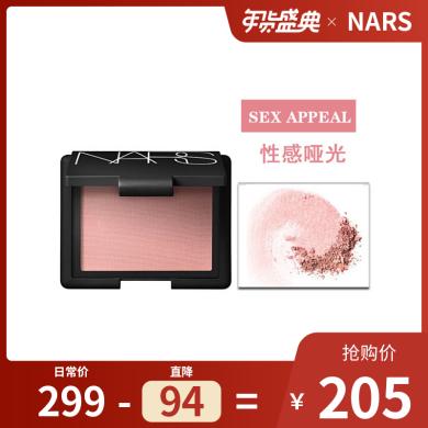 【支持購物卡】NARS/納斯Blush炫色腮紅 4.8g(多色可選)【香港直郵】