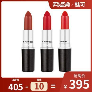 【支持購物卡】Mac口紅三件套裝小辣椒chili和 ruby woo和Lady dange