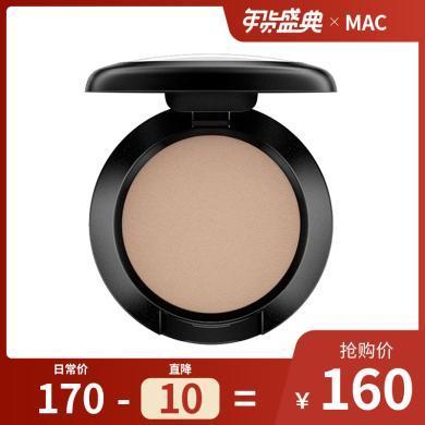 【支持購物卡】魅可MAC OMEGA 時尚焦點小眼影 鼻影修容粉1.5g