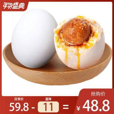 【广西特产】海鸭蛋 广西北海20枚装 单个重65g-73g普通箱
