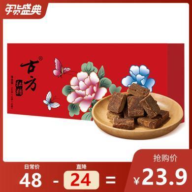 古方紅糖144g盒裝 貴州特產手工老紅糖土紅糖黑糖古法紅糖【美加美食品店】