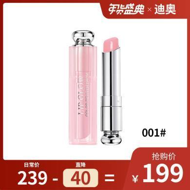 【支持購物卡】法國Dior迪奧 粉漾魅惑變色唇膏口紅 001#粉色 3.5g