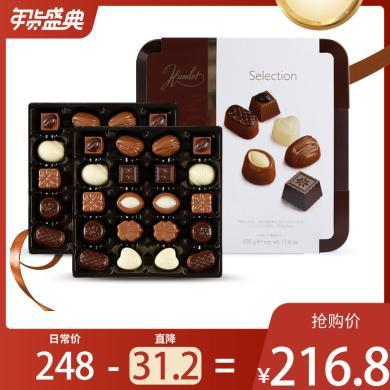 【送礼】比利时进口 Hamlet哈?#38450;?#29305; 巧克力 500g经典铁盒 浪漫歌剧 情人节 生日  休闲食品 方便食品