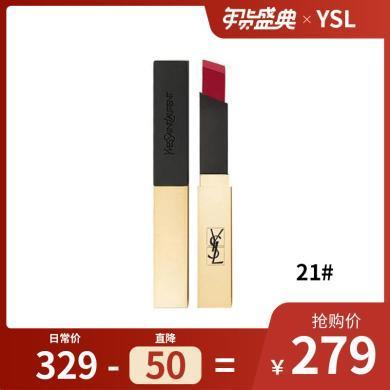 【支持購物卡】法國YSL圣羅蘭 小金條唇膏口紅 啞光細管 2.2g 多色可選