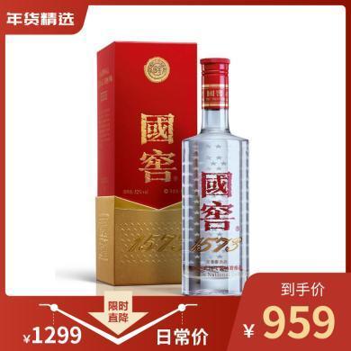 【國窖秒殺】白酒國窖1573濃香型白酒52度500mL單支裝包郵
