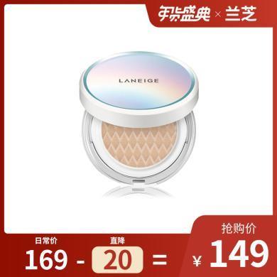 【支持購物卡】 Laneige/蘭芝 氣墊BB霜/雪潤無暇粉凝霜 15g 帶替換裝