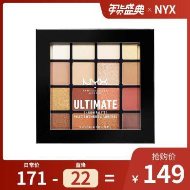 【支持購物卡】NYX 16色眼影盤 彩妝 眼妝nyx眼影盤 USP03 WARM NEUTRALS 16*0.83g/盒