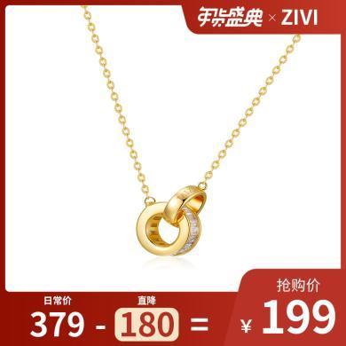 【香港直郵 包郵包稅】ZIVI丹麥至未 Concentric環扣項鏈 3100275