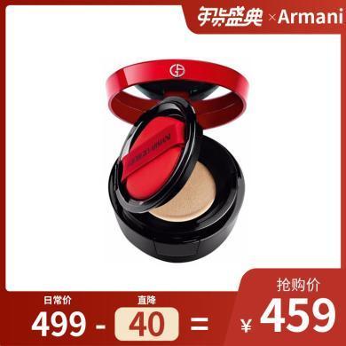 【支持購物卡】意大利Armani阿瑪尼  小紅帽氣墊BB霜  紅色精華氣墊粉底 15g 多色可選(新老版本隨機發)