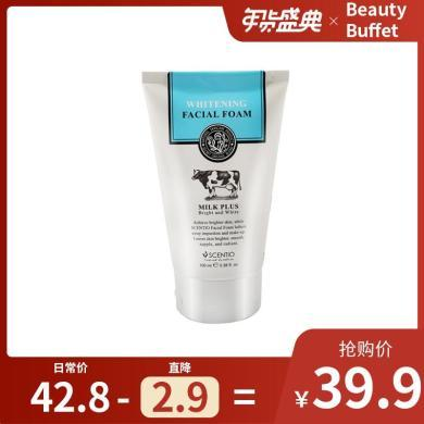 【支持購物卡】泰國Beauty Buffet Q10系列 牛奶洗面奶男女士通用潔面乳100ml