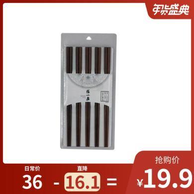 张小泉红檀木筷子 十双礼盒套装筷子 原木防滑筷子L20350100