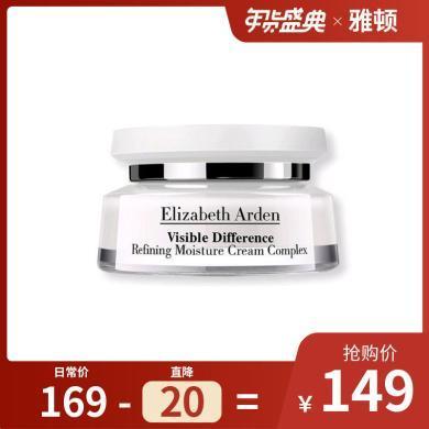 【支持購物卡】美國ElizabethArden伊麗莎白雅頓 復合活膚面霜 75ml 又名21天霜