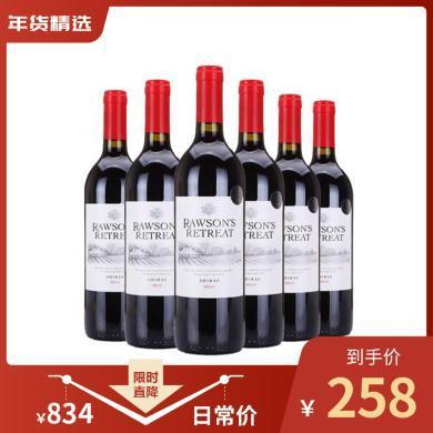[红酒年货] 澳大利亚红酒  奔富红酒 洛神设拉子红酒750lmL*6 原瓶进口红酒 送开瓶器