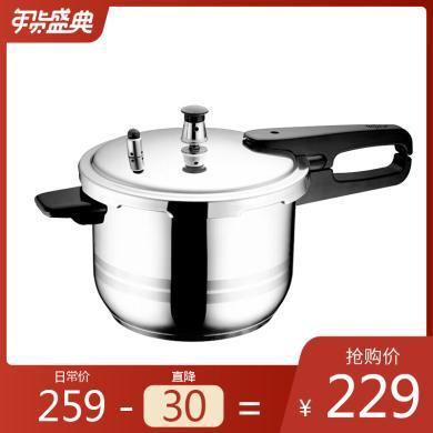 苏泊尔22cm好帮手不锈钢电磁炉通用压力锅高压锅YS22ED