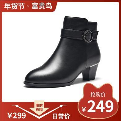 富贵鸟女鞋短靴女尖头通勤单靴女靴 G99P393C