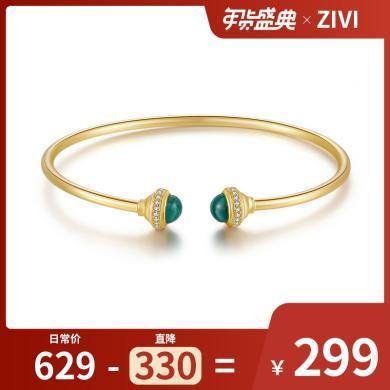 【香港直郵 包郵包稅】ZIVI丹麥至未 天然孔雀石對珠空心手環 3600278