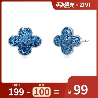 【香港直郵 包郵包稅】ZIVI丹麥至未 海藍晶石四葉草耳釘 1300156