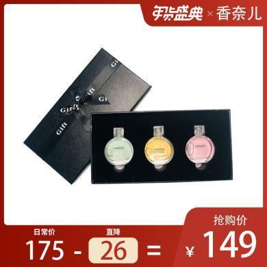 【支持購物卡】法國 Chanel香奈兒香水小樣套裝禮盒邂逅7.5ml*3 )新舊版隨機發(無噴頭介意慎拍)