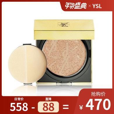 【支持購物卡】YSL  圣羅蘭 明彩透亮氣墊粉底/超模聚焦光感氣墊粉餅