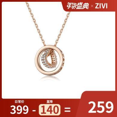 【香港直郵 包郵包稅】ZIVI丹麥至未 Heart心形鏤空項鏈 2100127