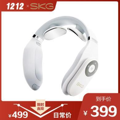 SKG 頸椎按摩器 頸部按摩儀 脖子牽引器 辦公室護頸儀 熱敷 U型枕 電極脈沖 充電便攜護頸儀 4098
