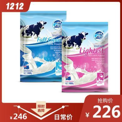 澳洲奶粉組合(全脂奶粉+脫脂奶粉)