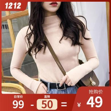 meyou 秋冬新款半高領薄絨長袖T恤女修身百搭純色打底衫