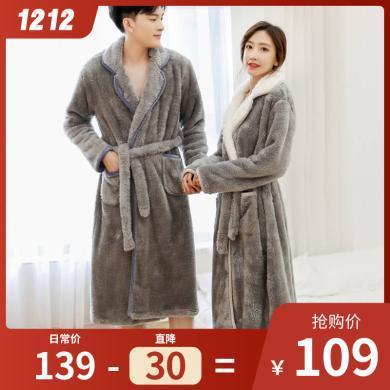 意絲涵北級絨加厚加絨睡袍男款 冬款家居服 情侶款睡袍Y94Z021(男)