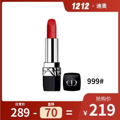 【支持購物卡】法國Dior迪奧 烈艷藍金唇膏口紅 999#傳奇紅唇 3.5g 滋潤