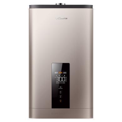 万和(Vanward)14/17L升 零冷水 智能增压 健康净浴 循环热水 燃气热水器 天然气 (14升)JSQ28-14L5【澳洲水认证】 天然气