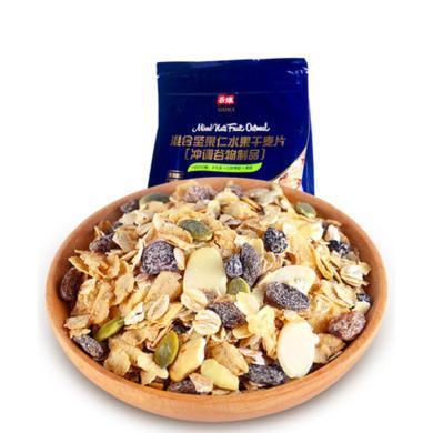 谷旗堅果水果燕麥片澳洲進口混合麥片速食營養粥早餐代餐食品學生
