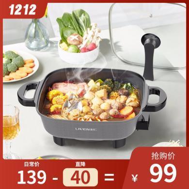 利仁多用途鍋電火鍋電煮鍋電熱鍋電炒鍋5.5L大容量可煎烤DHG-558