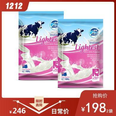 澳洲OZGooddairy 澳樂乳脫脂奶粉1kg(2袋 )