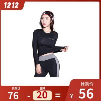 派衣阁 秋冬季新品瑜伽服女士户外运动健身服弹力训练上衣
