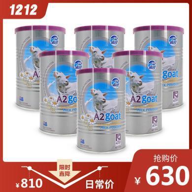 OZ Gooddairy澳樂乳 A2強化山羊奶粉家庭裝6罐(澳大利亞)學生青少年老人早餐奶粉