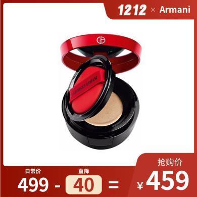 【支持購物卡】意大利Armani阿瑪尼  小紅帽氣墊BB霜  精華氣墊粉底 3#自然偏白 15g (新老版本隨機發)