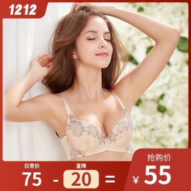 古今內衣女薄款 蕾絲刺繡小胸聚攏性感美背調整型文胸罩0D202