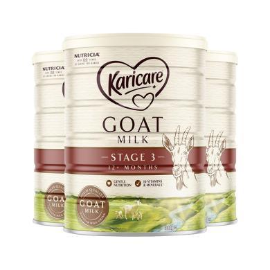 【支持购物卡】3罐*新西兰可瑞康Karicare羊奶粉3段900g 三周岁及以上(全新包装)澳洲直邮