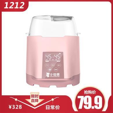 小壯熊熱奶器溫奶器多功能熱奶消毒器 嬰兒奶瓶調奶器寶寶恒溫暖奶器