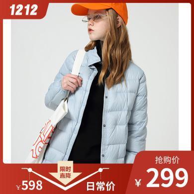 初語輕薄羽絨服女黑色冬季新款保暖印花立領外套短款韓版格紋8940942048