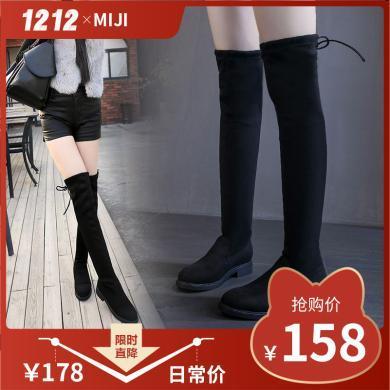 過膝長靴女秋冬新款韓版百搭平底長筒靴女圓頭高跟綁帶彈力靴LC-A6523