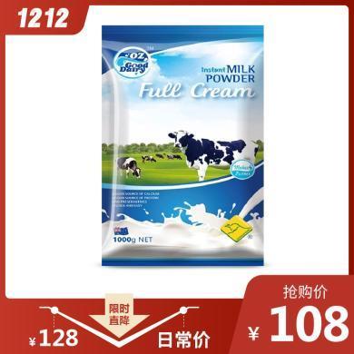 澳洲OZ Gooddairy 澳樂乳全脂高鈣奶粉1kg/袋 舊包裝日期到2020-4-16