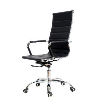 雅客集安吉拉电脑椅FB-19076BL 黑色逍遥办公椅 可升降旋转带轮子皮椅 会议椅