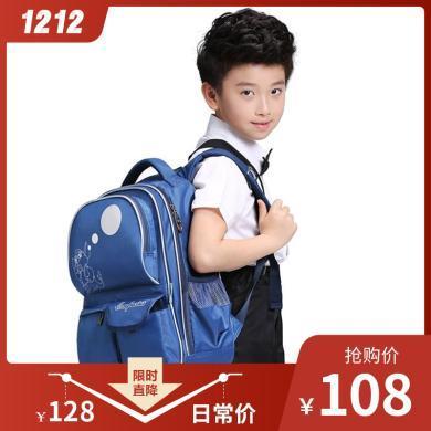 孔子書包 小學生書包 兒童書包 雙肩背包2-5年級減負背包K501藍色