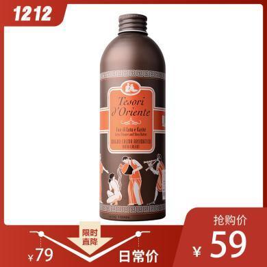東方寶石 水潤嫩膚沐浴乳500ml(意大利原裝進口)