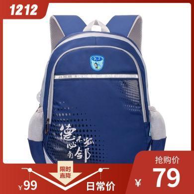 孔子書3-8年級學生書包休閑系列雙肩背包中學生書包 小學生書包D102