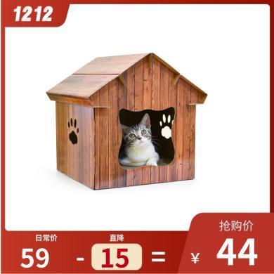 得酷 DIY房子室内用品磨抓器瓦楞纸质猫窝猫屋配套猫抓板