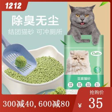 寵怡豆腐貓砂綠茶檸檬原味3kg貓砂豆腐砂除臭無塵貓沙可沖廁所