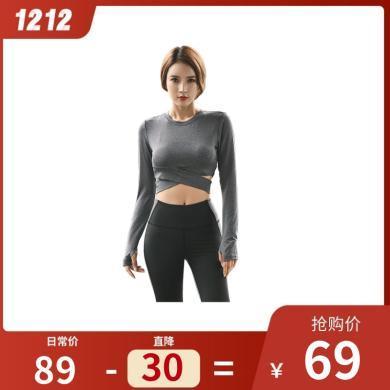 新款瑜伽服女超短款彈力緊身長袖運動T恤女 交叉修身圓領健身服